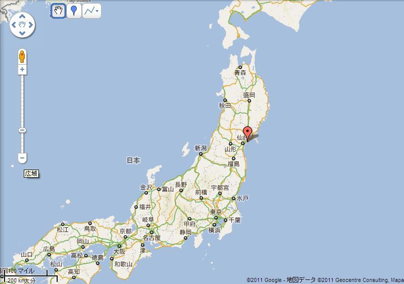 Shichigahama-machi