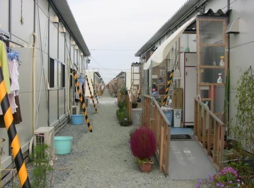 Watari Temporary Housing